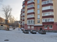 Yekaterinburg, Bazhov st, house 51. Apartment house