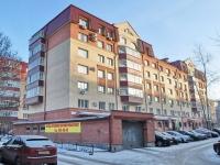 叶卡捷琳堡市, Bazhov st, 房屋 53. 公寓楼