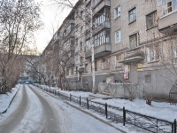 Yekaterinburg, Bazhov st, house 55. Apartment house