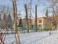 叶卡捷琳堡市, 幼儿园 №376, Bazhov st, 房屋 57А