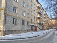 叶卡捷琳堡市, Bazhov st, 房屋 57. 公寓楼