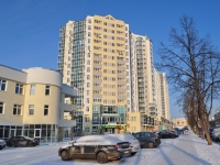 Yekaterinburg, Bazhov st, house 68. Apartment house