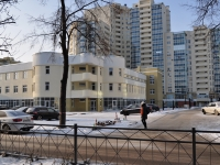 Yekaterinburg, Bazhov st, house 70. office building
