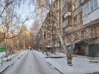 Yekaterinburg, Bazhov st, house 72. Apartment house