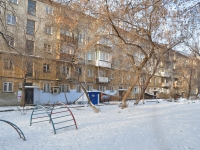 Yekaterinburg, Bazhov st, house 73. Apartment house
