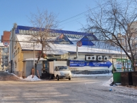 Yekaterinburg, Bazhov st, house 75А. multi-purpose building