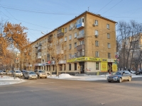 Yekaterinburg, Bazhov st, house 75. Apartment house
