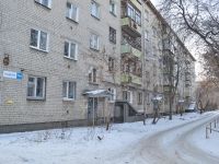Yekaterinburg, Bazhov st, house 76А. Apartment house