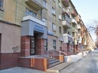 Yekaterinburg, Bazhov st, house 76. Apartment house