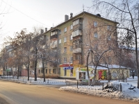 Yekaterinburg, Bazhov st, house 76. Apartment house