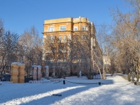 Yekaterinburg, Bazhov st, house 78. Apartment house