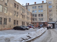 neighbour house: st. Bazhov, house 79А. office building