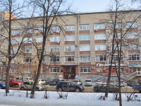 neighbour house: st. Bazhov, house 79. office building