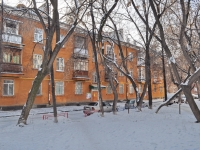 Yekaterinburg, Bazhov st, house 87. Apartment house