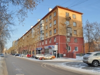 Yekaterinburg, Bazhov st, house 89. Apartment house