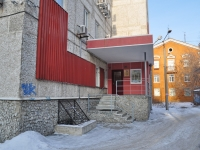 Yekaterinburg, Bazhov st, house 91А. office building
