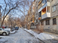 neighbour house: st. Bazhov, house 122. Apartment house