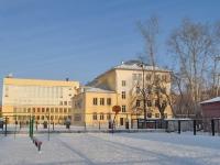 Екатеринбург, лицей №110 им. Л.К. Гришиной, улица Бажова, дом 124