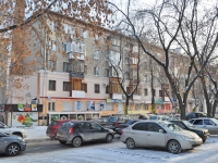 Yekaterinburg, Bazhov st, house 125. Apartment house