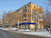 neighbour house: st. Bazhov, house 127. Apartment house