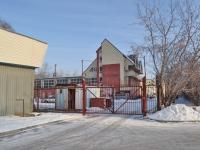 Екатеринбург, спортивная школа №3 по баскетболу, улица Бажова, дом 132