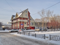 neighbour house: st. Bazhov, house 132. sports school №3 по баскетболу