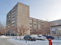 Yekaterinburg, Bazhov st, house 134. Apartment house