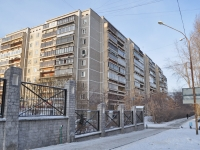 neighbour house: st. Bazhov, house 134. Apartment house