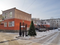 Yekaterinburg, Bazhov st, house 136. office building