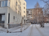 Yekaterinburg, Bazhov st, house 138. Apartment house