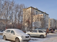neighbour house: st. Bazhov, house 138. Apartment house