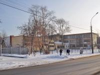 Yekaterinburg, gymnasium №94, Bazhov st, house 139