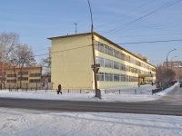 叶卡捷琳堡市, 文科中学 №94, Bazhov st, 房屋 139