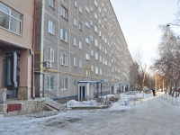 Yekaterinburg, Bazhov st, house 161. Apartment house