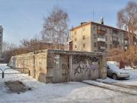 叶卡捷琳堡市, Bazhov st, 房屋 162А. 车库(停车场)