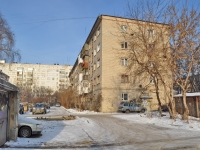 neighbour house: st. Bazhov, house 162. Apartment house