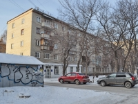 Yekaterinburg, Bazhov st, house 162. Apartment house
