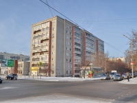 Yekaterinburg, Bazhov st, house 164. Apartment house