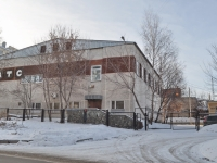 Yekaterinburg, Bazhov st, house 170. office building