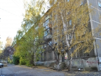Yekaterinburg, Bazhov st, house 183. Apartment house