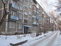 叶卡捷琳堡市, Bazhov st, 房屋 185. 公寓楼
