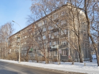 neighbour house: st. Bazhov, house 185. Apartment house