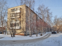 Yekaterinburg, Bazhov st, house 189. Apartment house