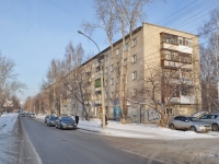 neighbour house: st. Bazhov, house 189. Apartment house