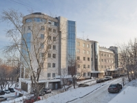 Yekaterinburg, Bazhov st, house 193. office building
