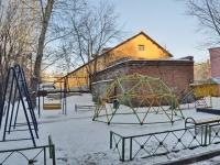 Екатеринбург, улица Бажова, дом 219В. офисное здание