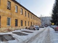 Yekaterinburg, Bazhov st, house 219В. office building