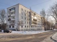 Yekaterinburg, Bazhov st, house 223. Apartment house