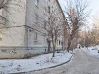 Yekaterinburg, Bazhov st, house 225. Apartment house