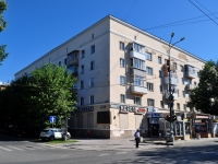 Yekaterinburg, Bazhov st, house 91. Apartment house